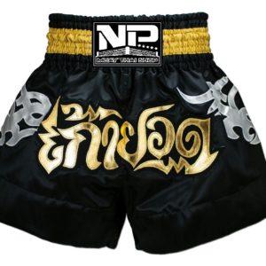 NP-SHORT-07